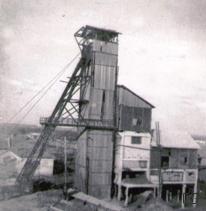 Наземная часть шахты